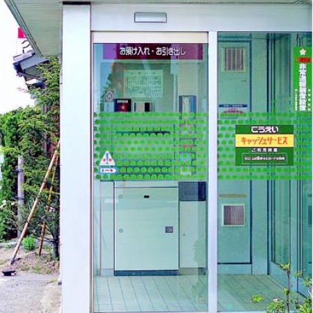 Automatic Door DSN-60